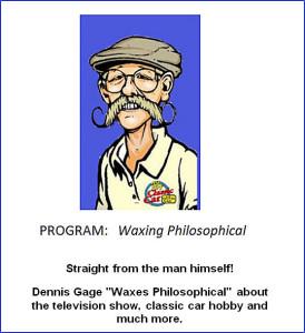 Dennis Gage + +